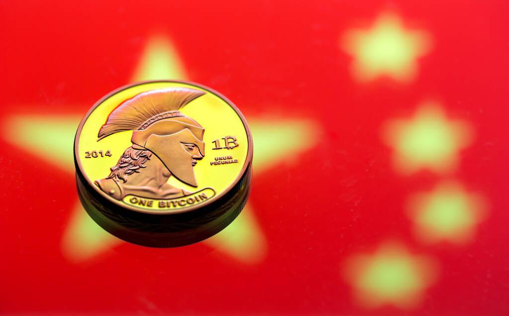 Cripto China